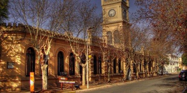 dest Municipalidad